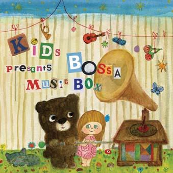 KIDS BOSSA presents MUSIC BOX - ミュージック・ボックス