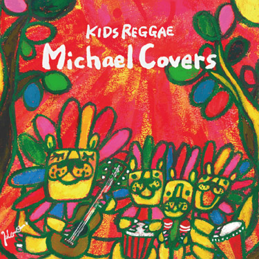 KIDS REGGAE Michael Covers - マイケルカヴァー