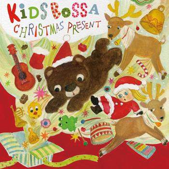 Kids Bossa